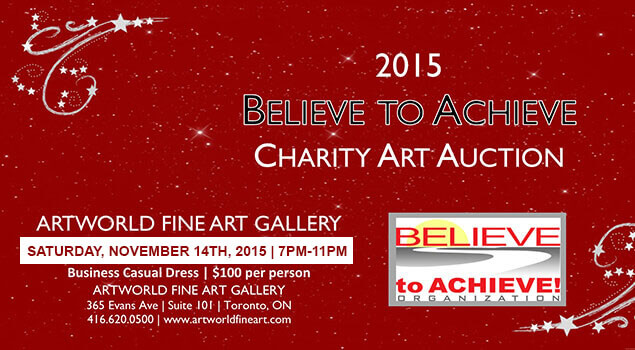 Annual Art Auction Fundraiser - Saturday November 14, 2015
